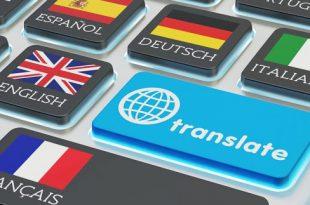 En Çok Tercüme Gerektiren 7 Sektör